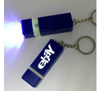 Custom Square Shape Flashlight with 5 Colors